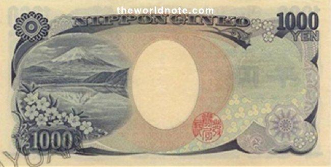 1,000 yen [back] Mt.Fuji and cherry blossoms