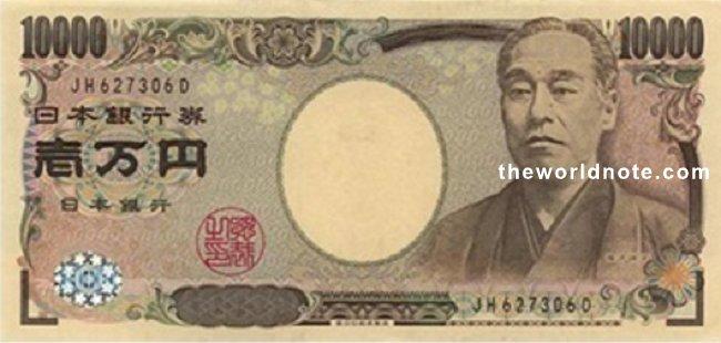 10,000 yen [front] Portrait: Yukichi Fukuzawa