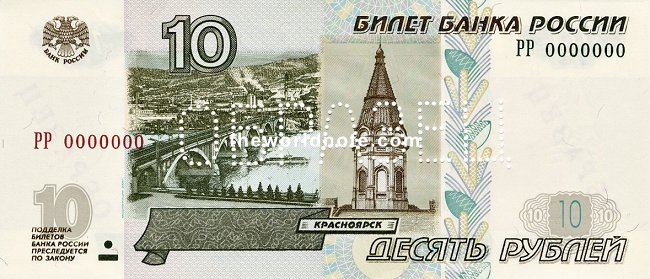 10-ruble of Russia