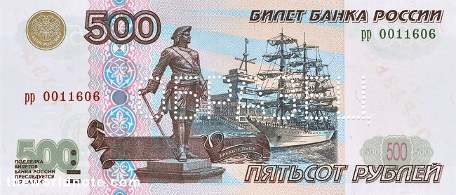 500-ruble of Russia
