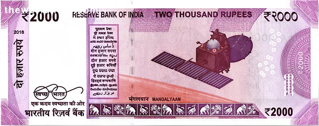 2000 Rupees of India