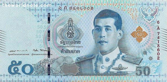 50 Baht 17
