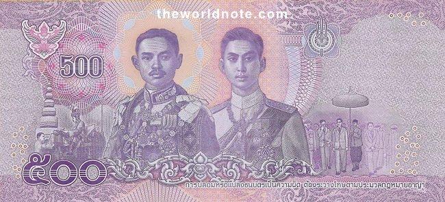 500 Baht 17