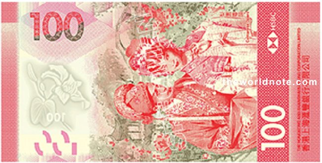 2018 HKD100 HSBC