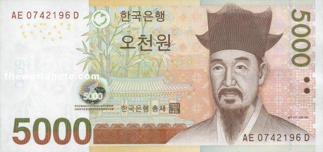 2006 Ma (fifth) 5,000-won note
