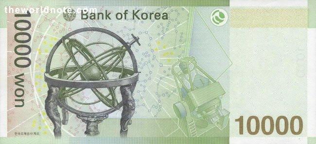 2007 Ba (fifth) 10,000-won note