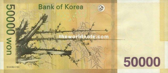 2009 50,000 won note