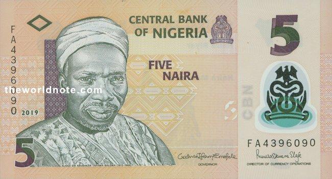 2007 ₦5 Nigeria Predominant Colour: Mauve