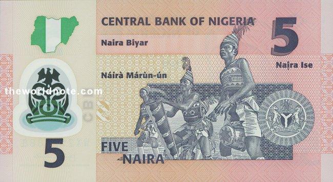 2007 ₦5 Nigeria