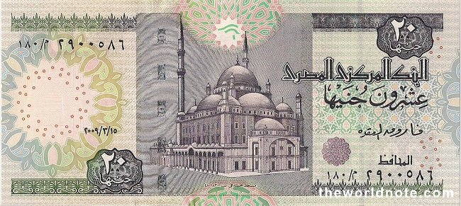 E£20 Egyptian the front is Mosque of Muhammad Ali