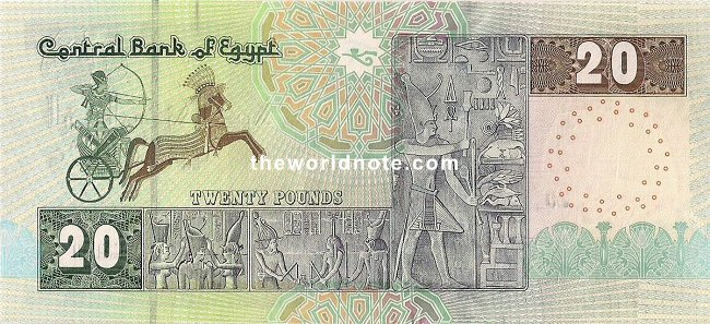 E£20 Egyptian the back is A Pharaonic war chariot and frieze from the chapel of Sesostris I