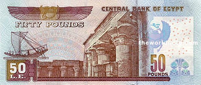 E£50 Egyptian the back is Temple of Edfu