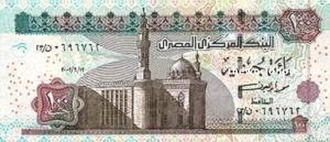 E£100 Egyptian the front is Sultan Hassan Mosque