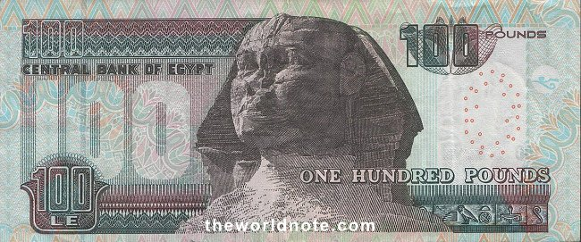 E£100 Egyptian the back is Sphinx