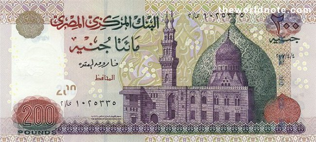 E£200 Egyptian the front is Mosque of Qani-Bay