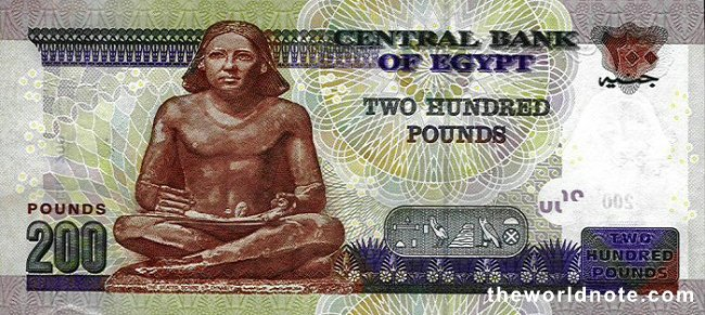 E£200 Egyptian the back is The Seated Scribe