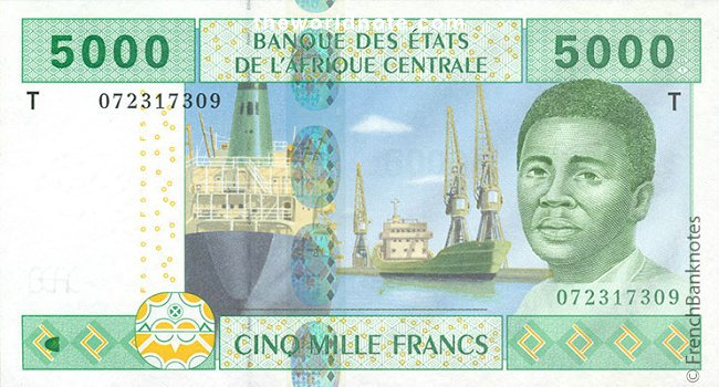 5000 francs FCFA the front is Port; man