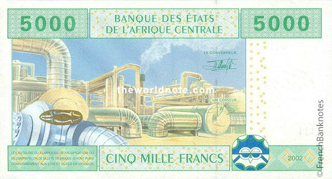 5000 francs FCFA the back is Oil pumping station