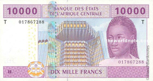 10000 francs FCFA the front is Banque des États de l\Afrique Centrale building