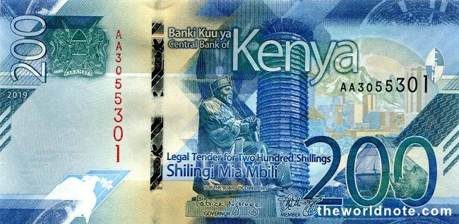 2019 KSh200 shillings the front is Coat of arms of Kenya