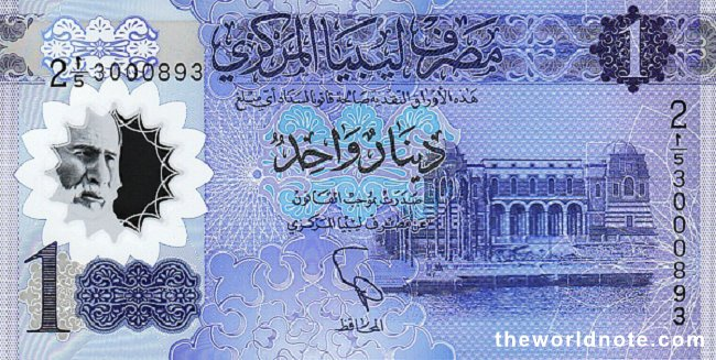 1 Libyan dinar ND (2019) the front is Central Bankof Libya building (Tripolis)