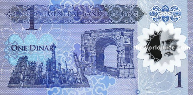 1 Libyan dinar ND (2019) the back is Refinery, Marcus Aurelius arch (Tripolis)