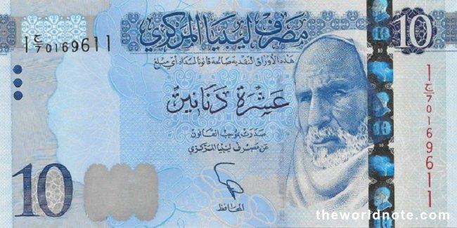 10 Libyan dinar(2015)the front is Omar el Mukhtar