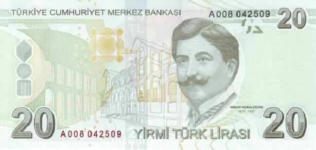 20 Turkish lira the back is Mımar Kemaleddin