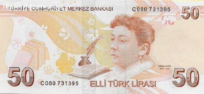 50 Turkish lira the back is Fatma Aliye