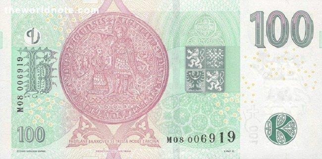 100 Czech koruna the back is Seal of Charles University in Prague