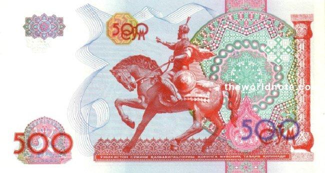 500 Uzbekistani soʻm the back is Statue of Amir Temur (Tamerlane) in Tashkent