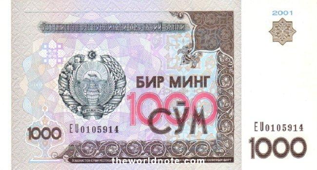 1000 Uzbekistani soʻm the front is National emblem of Uzbekistan