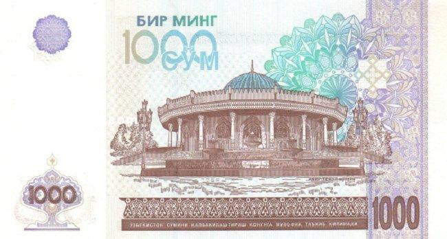 1000 Uzbekistani soʻm the back is  Amir Temur museum, Tashkent