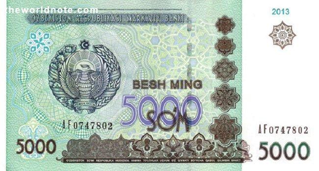 5000 Uzbekistani soʻm the front is National emblem of Uzbekistan