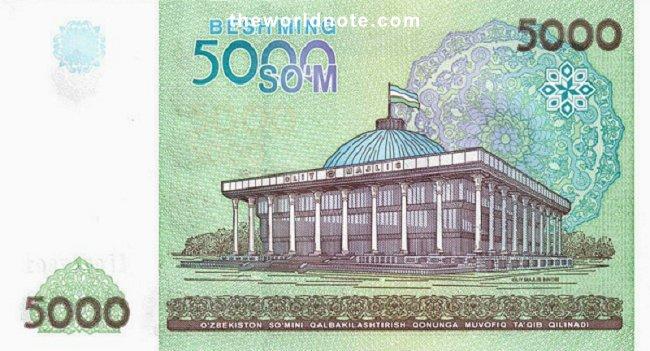 5000 Uzbekistani soʻm the back is National Assembly (Oliy Majlis), Tashkent