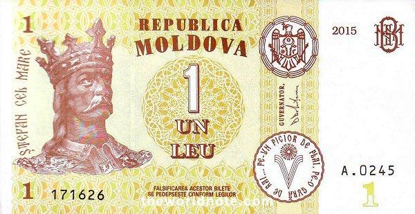 1 Moldovan leu the front is  Ştefan cel Mare (Stephen the Great)