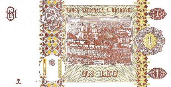 1 Moldovan leu the back is Capriana monastery