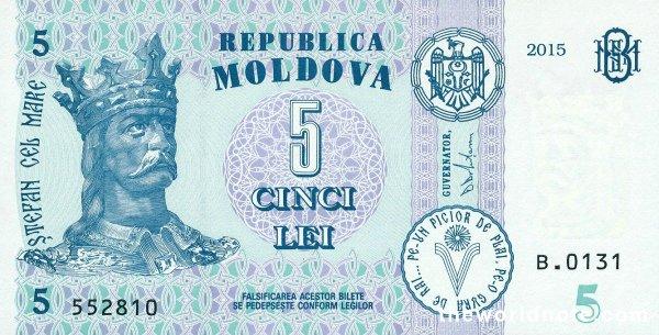 5 Moldovan leu the front is  Ştefan cel Mare (Stephen the Great)