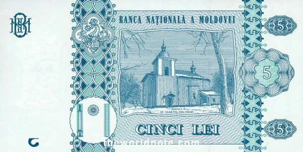 5 Moldovan leu the back is St. Dimitru basilica, Orhei