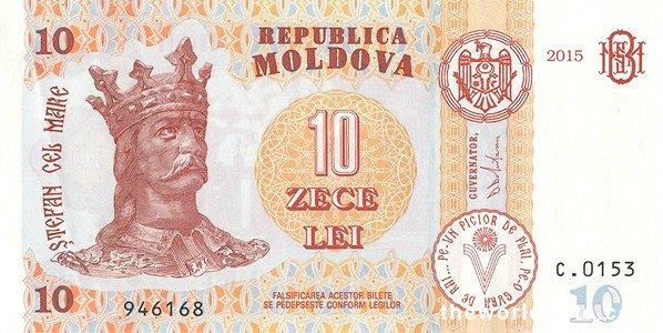 10 Moldovan leu the front is  Ştefan cel Mare (Stephen the Great)