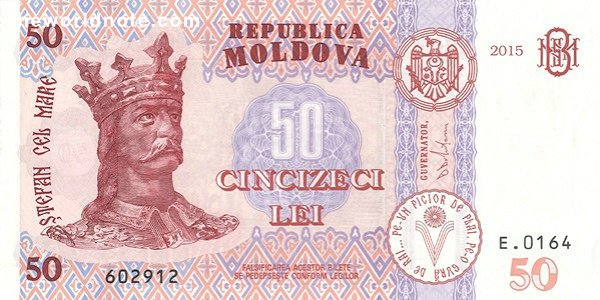 50 Moldovan leu the front is  Ştefan cel Mare (Stephen the Great)