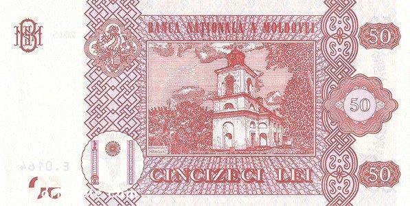 50 Moldovan leu the back is Hîrbovăţ monastery