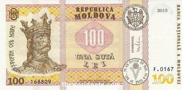100 Moldovan leu the front is  Ştefan cel Mare (Stephen the Great)