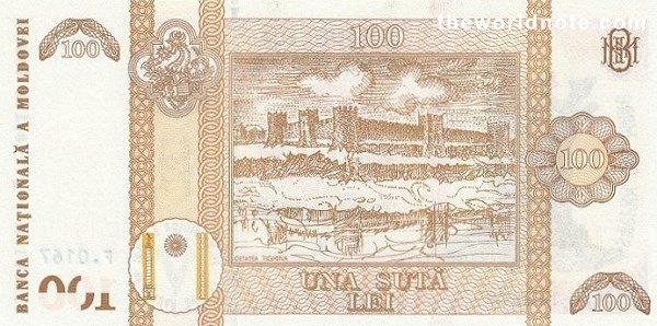 100 Moldovan leu the back is Tighina citadel