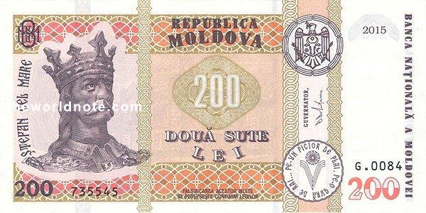 200 Moldovan leu the front is  Ştefan cel Mare (Stephen the Great)