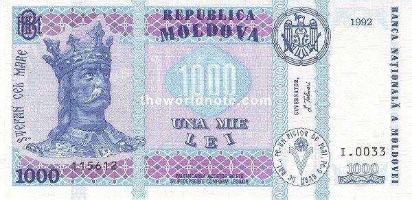 1000 Moldovan leu the front is  Ştefan cel Mare (Stephen the Great)