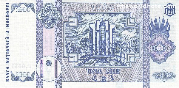 1000 Moldovan leu the back is National Parliament, Chişinău