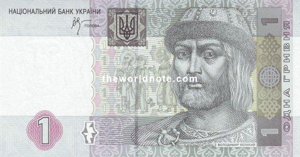 1 Ukrainian hryvnia the front is Prince St. Vladimir
