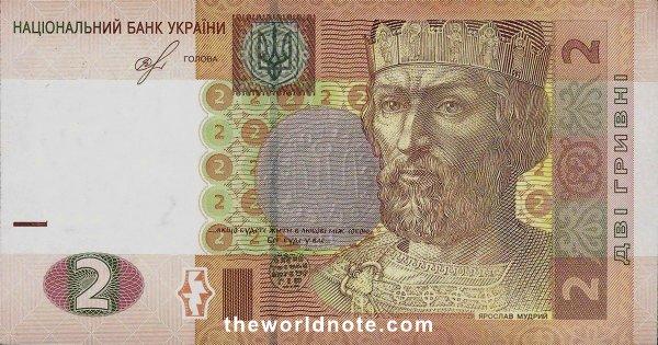 2 Ukrainian hryvnia the front is  Prince Yaroslav