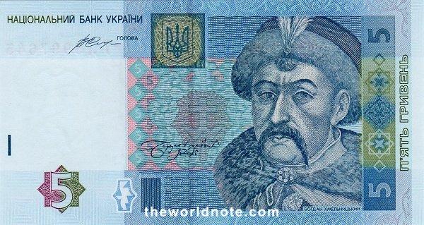 5 Ukrainian hryvnia the front is  Bogdan Khmelnitskiy